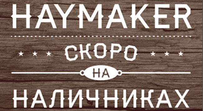AA-Haymake
