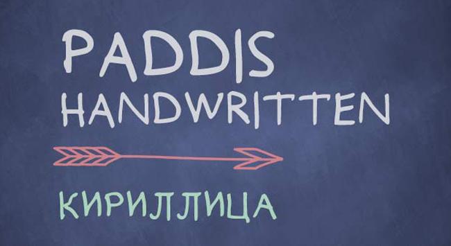 Paddis Handwritten