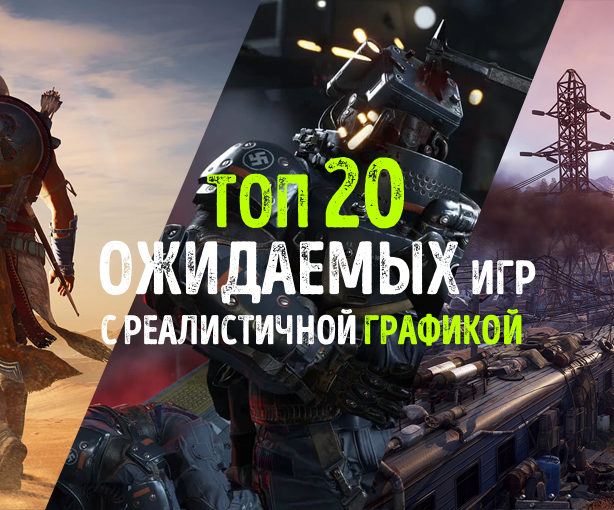top20games