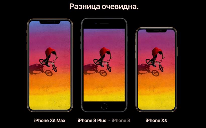 iphonexs1